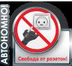 autonomno.png